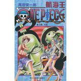 One Piece Volume 14: Instinct(Chinese Edition): RI ] WEI TIAN RONG YI LANG