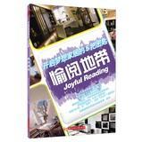 Open dream home five key : Discovery reading zone(Chinese Edition): BO YUAN KONG JIAN WEN HUA FA ...