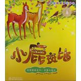Read. the more exciting the more classic fairy tale character building Series: Bambi(Chinese ...