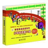 Climbing English Reading Series sixth grade reading: BEI JING SHI