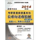 Jiang Junhu 2014 PubMed basic English reading: JIANG JUN HU