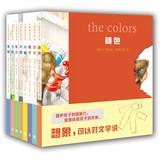 Little mouse wordless book ( Set of 8 )(Chinese Edition): RUI SHI ] MO NI KE FU LI KE SI