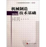 Manufacturing Technology in Higher Education in the: ZHANG LIANG DONG
