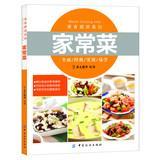 Gourmet Kitchen Series: home cooking(Chinese Edition): XI WEN TU SHU
