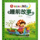 The most classic 365 night bedtime story : Spring roll ( phonetic America painted version )(Chinese...