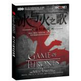 Game of Thrones(Chinese Edition): QIAO ZHI R