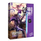 Duel ( 4 ) ( Extreme Platinum Edition )(Chinese Edition): TIAN CAN TU DOU