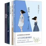 This thread healing Mountain Series ( Set of 5 ) ( Jingdong Set )(Chinese Edition): RI ] SHAN BEN ...