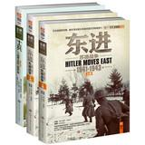 Panoramic War Soldier Series ( Set of 3 ) ( Jingdong Special Set )(Chinese Edition): DE ] XI GE FU ...