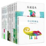 Fourth Caldecott Award winner Lee Europe Lionel Classic Collection ( Set all 14 ) ( Jingdong ...
