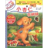Little Almond Sticker Stories Big Book : Little almond in the woods ( 4-6 years old )(Chinese ...