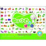 Cognitive Illustrated Children Fun : rabbit white botanical garden(Chinese Edition): TU ZI XIAO BAI...
