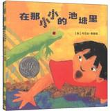 Macmillan Children's Books Century : Love Hypnosis Series ( Set of 3 )(Chinese Edition): MEI ]...