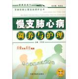 Riddled diet psychomotor nursing Series: bronchitis Cor nursed back to health and care ( selling ...