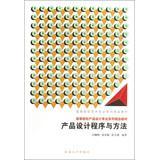 Professional series of fine arts colleges teaching: XU JI FENG