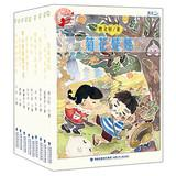 Kids favorite authors zixuanji ( Set of 9 )(Chinese Edition): CAO WEN XUAN . ZHAO LI HONG . YIN ...