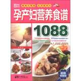 Food Life : maternal nutrition Recipes 1088 ( super popular version )(Chinese Edition): TONG XIAO ...