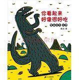 Miyanishi also warm dinosaur picture books : RI ] GONG