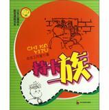 Upbringing of children comic book series : family card(Chinese Edition): GU GU GONG ZUO SHI
