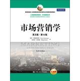 Gary armstrong philip kotler abebooks classic textbook mba marketing series marketing jia li a fandeluxe Images