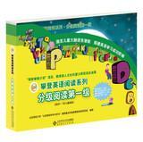 Climbing English Reading Series: Graded Readers (: BEI JING SHI