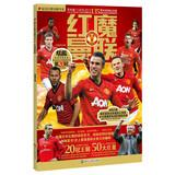 Manchester United(Chinese Edition): FENG YI MING