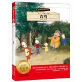 New Curriculum famous Little Bookshop : Bird: BI ] MEI