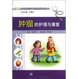 Common diseases of the elderly community and: BAO JIA MING