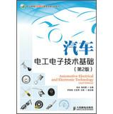 Vocational education curriculum reform and innovation automotive: LIU BING .