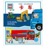 China's first set of children scenario Wikipedia: Truck ( Children's Edition )(Chinese ...