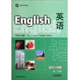 High School Textbook : English ( High School