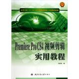 Higher Twelve Five computer planning materials Practical Guide Practical Guide Series : Premiere ...