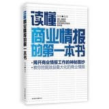 My First Business Information Book(Chinese Edition): CHEN ZHANG