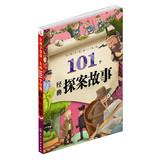 Red shell color Bookshop : let the children benefit from a lifetime of 101 classic detective story(...