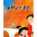Chinese folk story Ching Ming Festival : The best eating Youth League(Chinese Edition): ZHENG CHUN ...