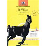 New dark horse reading: The Wizard of: MEI ] LI