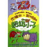 Super Kid 3: Strikes Back(Chinese Edition): YING ] JIE RUI MI SI TE LANG