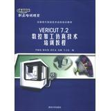 National modern manufacturing technology remote training materials : VERICUT 7.2 CNC machining ...