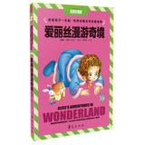 Alice in Wonderland ( phonetic color version )(Chinese Edition): YING ] LIU YI SI KA LUO ER Carroll...