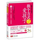 Dr. cats Parenting notes : another way to love children(Chinese Edition): YUAN JIAN