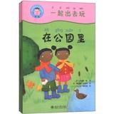 I love to read Chinese graded readers ( the first one ) : Let's go out to play ( Set of 4 ) ( ...