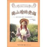 New Standard Classics Collection : Anne of Green Gables(Chinese Edition): JIA ] MENG GE MA LI . HAN...