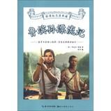 New Standard Classics Collection : Robinson Crusoe(Chinese: YING ] DAN