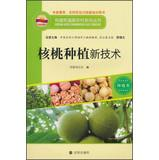 Build a harmonious new countryside series Planting : walnut cultivation of new technologies(Chinese...