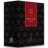 Garcia Marquez classic Famous ( Set all 4 )(Chinese Edition): JIA XI YA MA ER KE SI