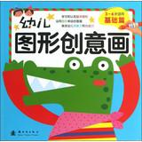 Children creative graphics painting ( Basics ) ( 3-6 years applicable )(Chinese Edition): GE LIN TU...