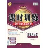 Chunyu Education and Training Sessions : History and Society ( 7th grade on ) (RMJY) ( new upgraded...