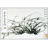 Rong Bao Zhai Hua Pu ( 87 )(Chinese Edition): LU KUN FENG HUI