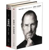 Steve Jobs Biography (Steve Jobs) + Wards: MEI ] SHI