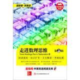 Timed Readings Plus in Mathematics 3(Chinese Edition): MAI GE LAO XI ER JIAO YU JI TUAN